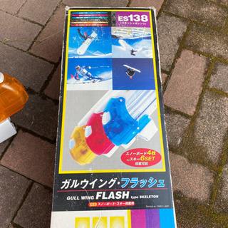 【ネット決済】TERZO スキーキャリア オレンジ