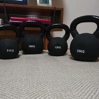 ケトルベル 8,12,16,20kg