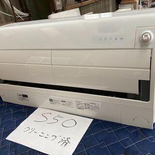 S50,三菱,MSZ-6318,工事費込み,2018年式,20...