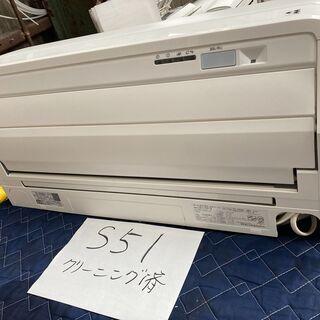 S51,うるさら7,AN71TRP,7.1kw, 工事費込み,...