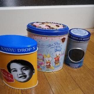 空き缶 ディズニー、肝油ドロップ