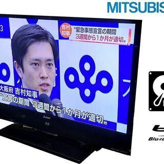 32V型液晶テレビ HDD500GB内蔵 ブルーレイレコーダー搭...