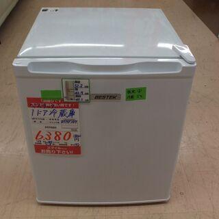 【店頭受け渡し】BESTEK 冷蔵庫 BTMF107 47L 2...
