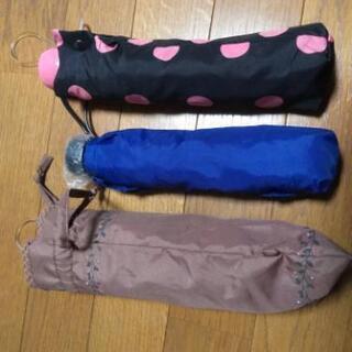 未使用 おりたたみ傘 1本400円