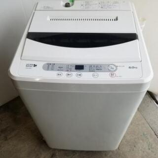 取引中チャ☆ヤマダ電機①全自動洗濯機6kg2018年製☆