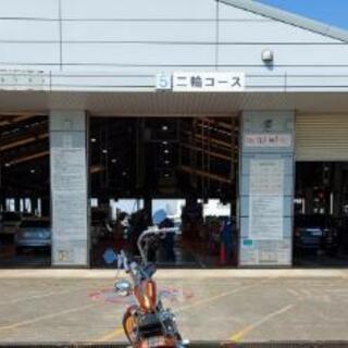 格安◆バイク◆車検◆ハーレー◆アメリカン◆ユーザー◆代行