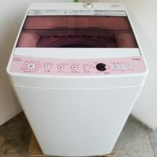 ☆ハイアール5.5kg全自動洗濯機2017年製☆