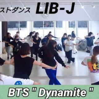 【渋谷】アーティストダンス( K-POP, 三浦大知,レディー・...