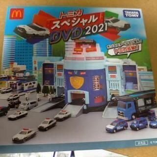 【2021年4月17日~の限定品】未開封、マクドナルドのハッピー...