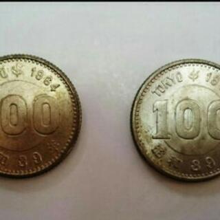 【ネット決済・配送可】東京オリンピック記念銀貨2枚★1964(昭...
