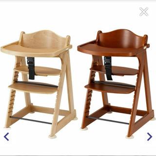 カトージ ベビーチェア ブラウン 椅子