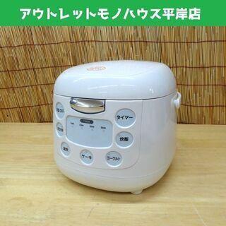 ROOMMATE マイコン炊飯ジャー 3.5合  EB-RM62...