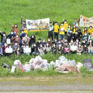 <環境・SDGs貢献> 国内最大級のゴミ拾いイベント参加者募集!...