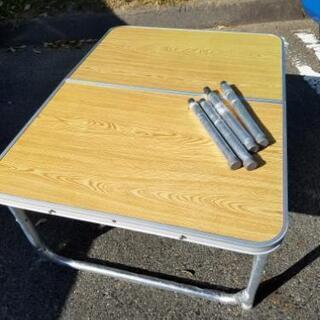 アウトドア テーブル(再掲)