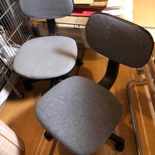 【ネット決済】椅子2脚 中古