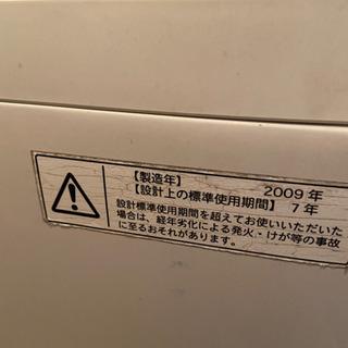 洗濯機あげます(4/28まで、取りに来られる方のみ