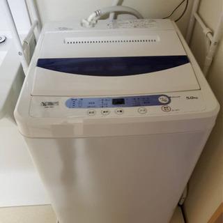 【2019年製入ってます🤩】ヤマダセレクト 洗濯機