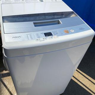 お薦め品‼️分解洗浄済み‼️ アクア洗濯機4.5kg 2017年