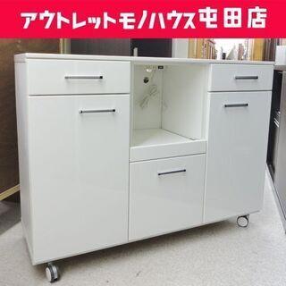 キッチンカウンター 幅119.5cm キッチン収納 ホワイト エ...