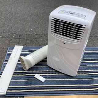 中古 移動式エアコン(冷房) 2020