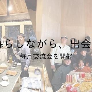 ー  旅をするように ー  カバン一つで住めるシェアハウス 【 YADOKARI 】  - 福岡市