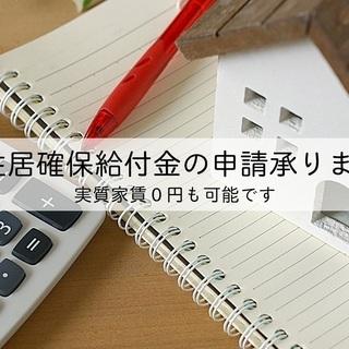 ー  旅をするように ー  カバン一つで住めるシェアハウス 【 YADOKARI 】  − 福岡県