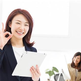 【結婚したい方の無料相談】男女OK − 東京都