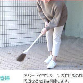 ¥1600~ 掃き拭き掃除【鹿児島県鹿児島市坂之上】月1回!高収...