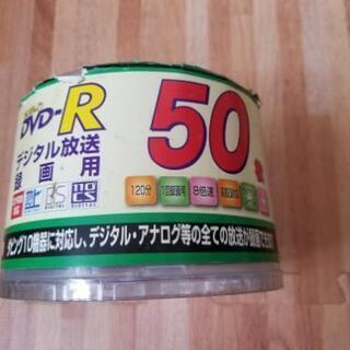 ■■■DVD-R (新品.未使用