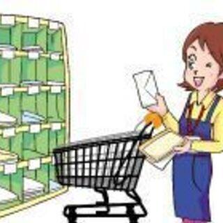 スーパーでの陳列や販売業務(17217)
