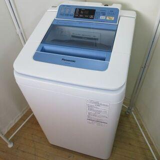 JAKN2307/洗濯機/7キロ/ステンレス槽/ブルー/自動槽洗...