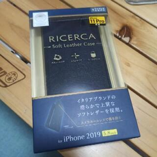 アイフォン11pro スマホカバー ケース