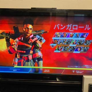 日立 Wooo P46-XP03 プラズマテレビ
