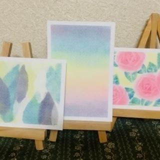 3色だけの♪かんたん楽しいパステルアート
