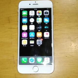 iPhone6 128GB 美品 未使用 おまけ付き