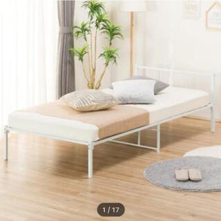 【急募】シングルベッドセットの画像