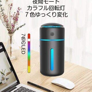 【新品・未使用】大容量350ml 超音波式加湿器(ブラック)