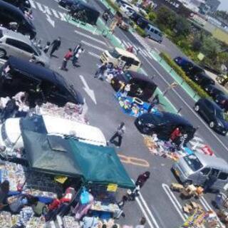 フレスポ稲毛 5月23日   フリーマーケット開催