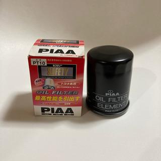 PIAA オイルフィルターの画像