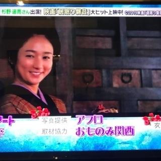 関西 パーティーイベント テレビ放送済 多種多様な企画とコロナ対策