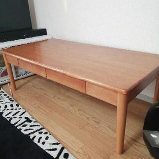 【ネット決済・配送可】ローテーブル