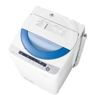 【ネット決済】洗濯機5.5kg 2014年製