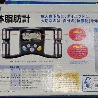 オムロン 体脂肪計  HBF-302   断捨離処分値下げ