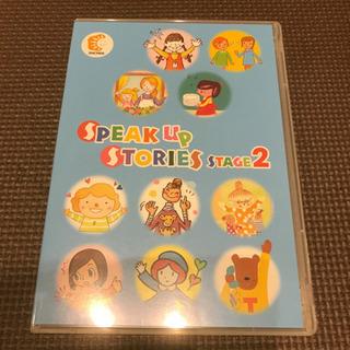 【美品】七田式 speak up stories stage2