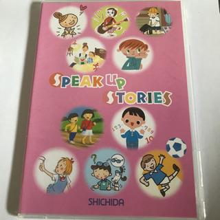 七田式 speak up stories stage1