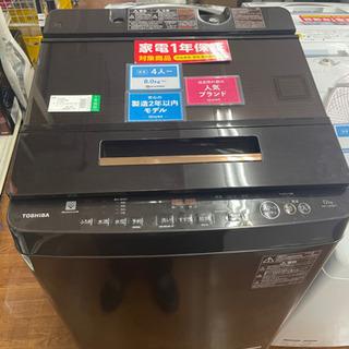 TOSHIBA  12kg全自動洗濯機 AW-12XD8 2019年