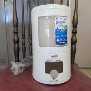 値下げしました♬スチーム式加湿器 KS-D25