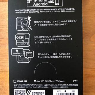 【値下】KINGJIM SHOT NOTE 10セットまとめ売り - パソコン