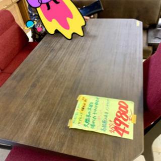 【ネット決済・配送可】ダイニングテーブル
