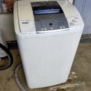 【ネット決済】7月10日まで ハイアールの洗濯機